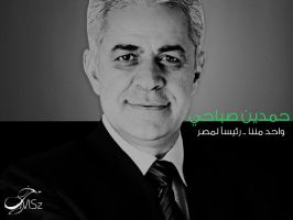 Hamden Sabahy For Egyprian Presidency by s3cTur3