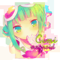 Gumi Megpoid -OUT- by tutozTAIGA