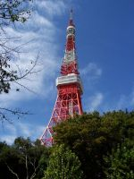 Tokyo Tower by quoth-le-corbeau