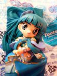 Umi loves blue candy by evangeline40003