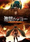 Attack on Dayo by fahmi4869