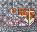 Faience Tiles by sonarpos