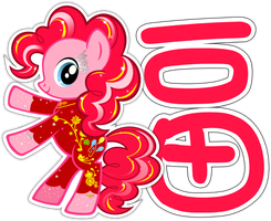 Chinese New Year 2014 Pinkie Pie by Pencilshade