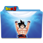 Dragon Ball Z Folder Icon by gterritory