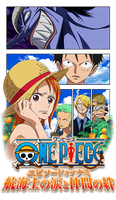 One Piece - Episode of Nami by Ryuichi93