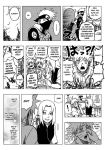 Another NaruSaku Doujinshi P3 by LadyGT
