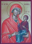 St. Anna, the mother of the Theotokos by logIcon
