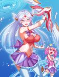 LOL_Star Guardian Ashe by chanseven