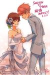 Ouran - HxH - Marriage by gem2niki