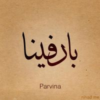 Parvina name by Nihadov