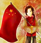 Watercolor Effect APH China by miina-nekoh