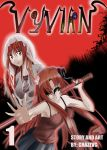 Vyvian Volume 1 Cover 1.0 by ChazzVC