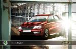 cars Skoda Rapid by THEartsoliver