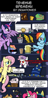 Comic (Russian) The Passing of Seasons by drawponies