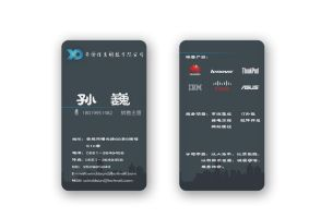 business card for my uncle by luwe2009
