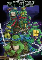All is the turtles by E-1213