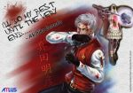 P3P_Battle of Akihiko by SylphinaEdenhart