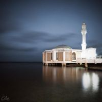 Floating Prayers II by Eibo-Jeddah
