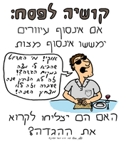 A Passover Question by Elcool