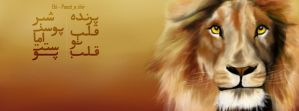Fb Cover-Poost_e Shir by h-rafiee