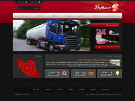 Servigas Website by xeitoon