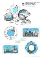 Graphic for kitchenware by Yanny-ekb