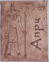 Anubis by Annezon