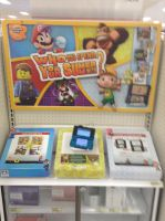 3DS display by BowserHusky