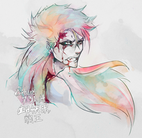 Fata Morgana | 7.31.2014 | Happy Birthday Grimmjow by Ephere