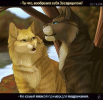 There are worse cats to imitate by Rienn-De-Immortal