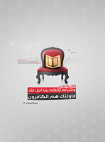 From Libyan Citizenby by Ziad-GFX