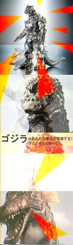 GOJIRA by Coolclubcrew
