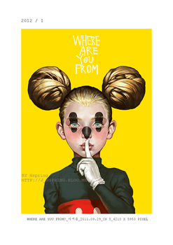 Where are you from by pt0317