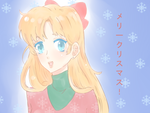 Merry Christmas ~ Your's Truly, Sailor V~ by TK-Suzuran
