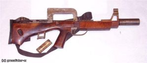 homemade smg bullpap by MADMAX6391