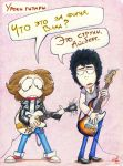 Me And My Man Comics: Guitar Lessons by IcebergLonely