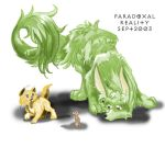 Guardian of Lost Pets by paradoxal