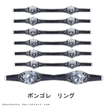Vongola Rings by tsunyandere