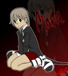 Maka Albarn by S2En-JayS2