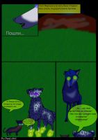 Kill_me-Page 6 by Dead-2012