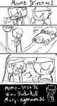 Momo drives :D by nightmare32