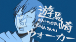 Durarara!!! Walker Yumasaki wallpaper by Gildarts-Clive