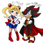 Sailor MARIA  Tuxedo Mask SHADOW by GaruGiroSonicShadow