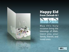 Happy Eid Ad7a HDZNB by HeDzZaTiOn