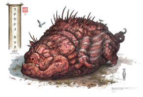 Grub Loin Water Hog by MIKECORRIERO