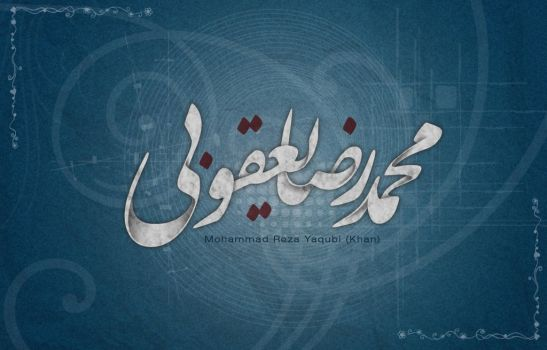 My Name by Yaqubi
