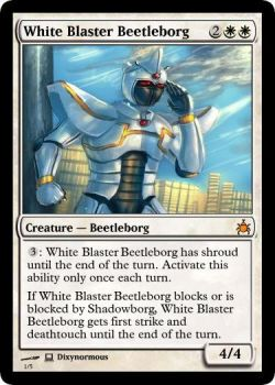 White Blaster Beetleborg MTG card by dixyn0rmous