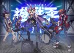 BAND:5DXAL by mfcls
