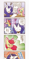 A dog and a filly show p2 Chinese by HowXu