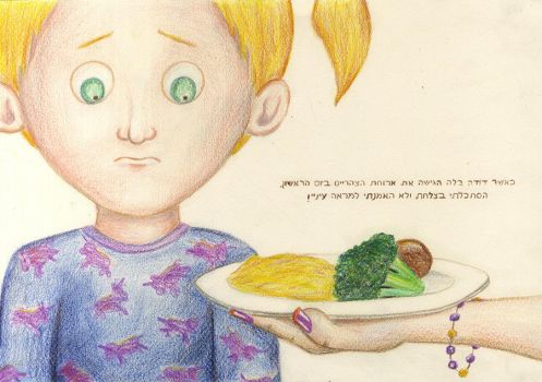 Aunt Bella and the Broccoli by Akupara